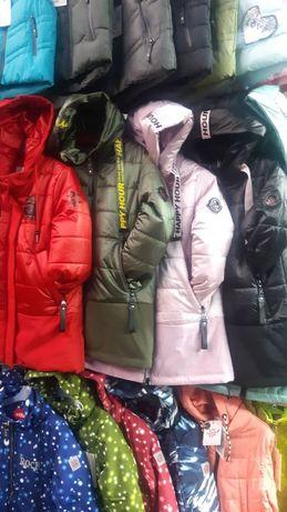 Детские и подростковые куртки