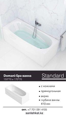 Ванна акриловая Domani-Spa Standard 1,7*70 и 1,5*70 ОПТОМ от 5 штук