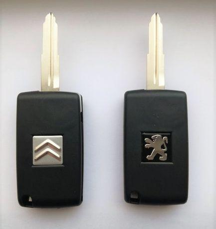 Кутийка за ключ дистанционно за Peugeot 4007 5008 и Citroen C-Crosser