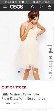 Superba rochie bal champagne din tul, cu cristale si perle brodate,