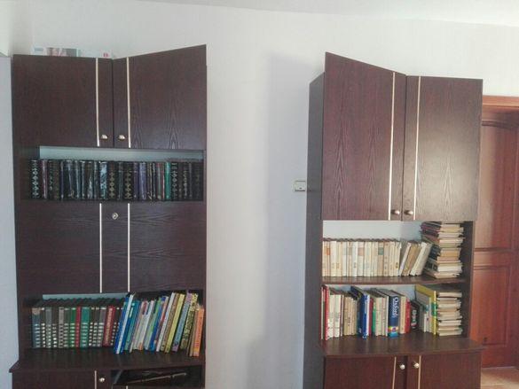 Секция и гардероб - ОБНОВЕНА