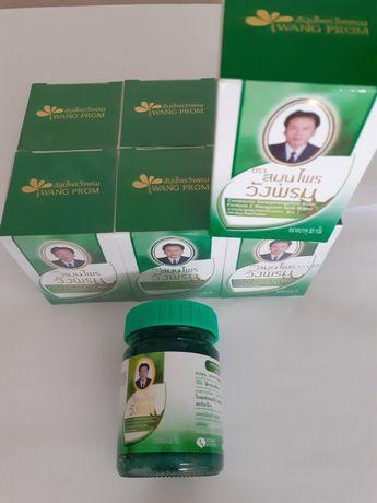 Тайский Зеленый Бальзам ВАНГ ПРОМ(WANG PROM Green Balm).