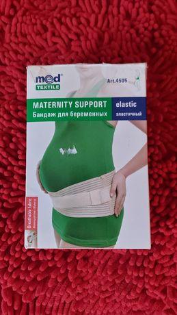 Бандаж для беременных и после родов.