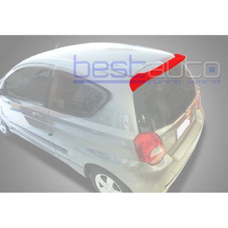 Спойлер антикрило за багажник за Chevrolet Aveo (2007+)