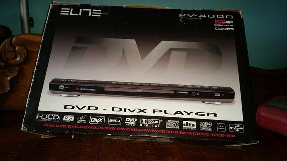 ELITE PV-4000 дивиди
