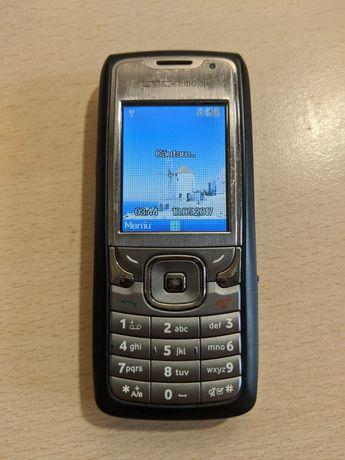 Telefon Huawei Digi Mobil