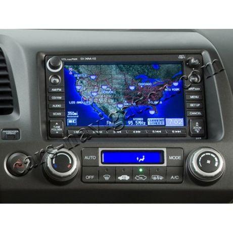 Навигационен диск за Honda с България Legend Accord Civic Insight CR-V