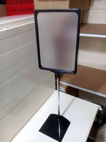 Инфо табела А4 с телескопично рамо