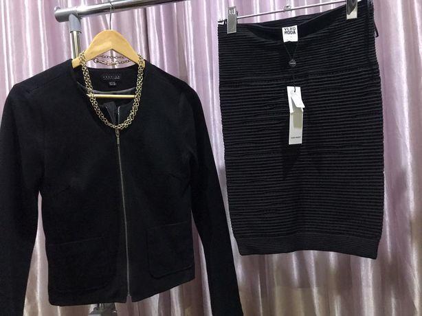 Geaca/Fusta H&M