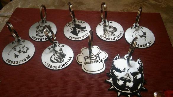 Кучешки медальони. Медальони за кучета