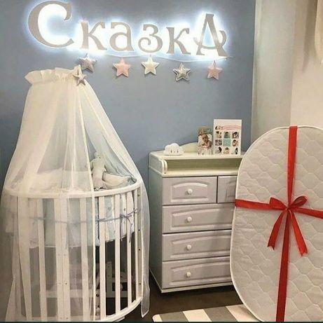 Детская Кровать,манеж 8 в 1 Северянка!СКВ компани маятник,матрасы