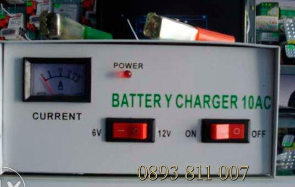 6V/12V- 10AMP Зарядно устройство за акумулатор за автомобил/мотор кола