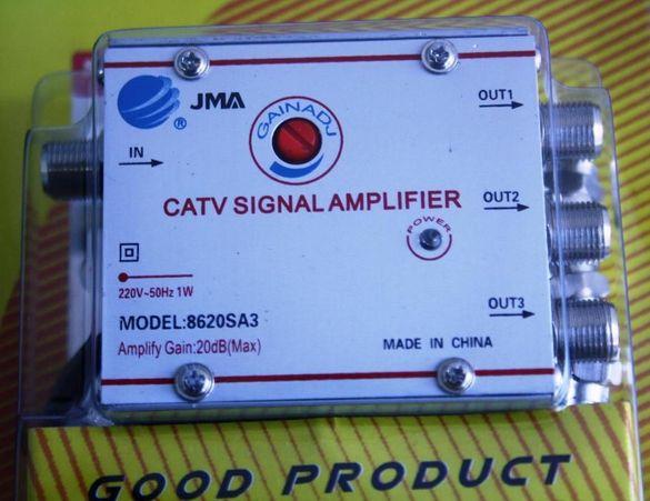Антенен усилвател за телевизия 20 dB 3 Изхода TV Signal Amplifier JMA