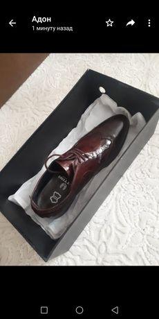 Туфли мужские натуральная стопроцентная кожа