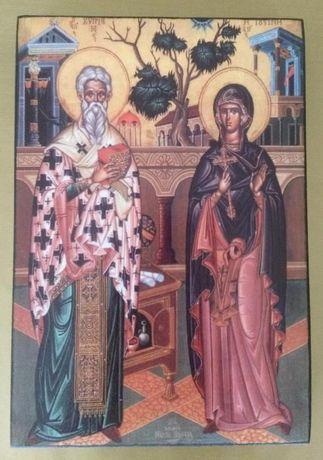 Икона на Св. Св. Киприян и Иустина icona Sv. Sv. Kiprian i Iustina