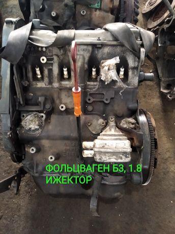 Двигатель Фольксваген Б3 1.8 , инжектор .