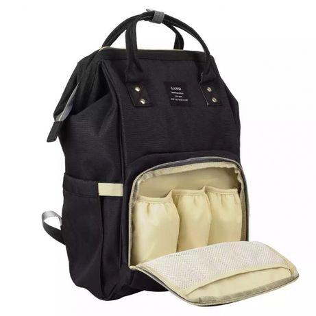 Рюкзак (сумка) для мам и малышей