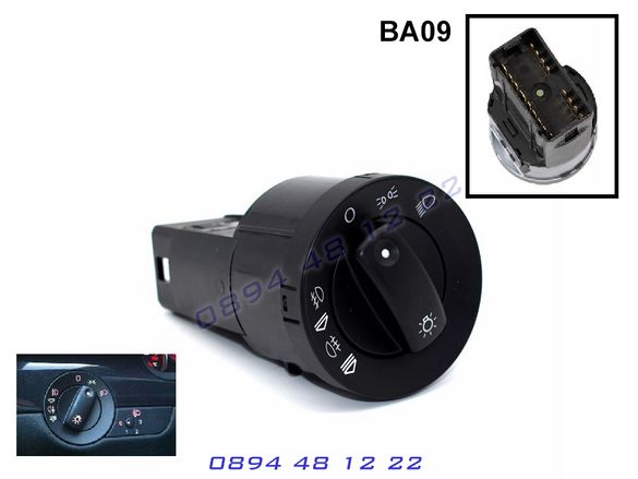 Ключ Копче Бутон Фарове AUDI A4 B6 B7 АУДИ А4 Б6 Б7 Светлини Врътка