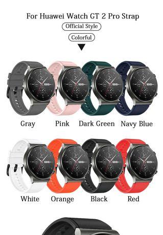 Кишка за смарт часовник Huawei Watch GT 2 Pro /HONOR Magic  22MM