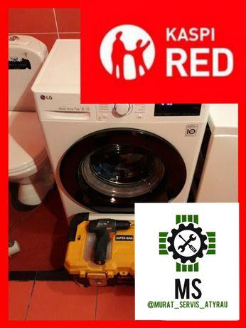 Ремонт стиральных машин, сплит систем, кондиционеров