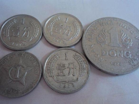 Стари чуждестранни монети