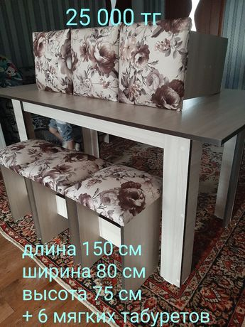 Столы НОВЫЕ кухонные с табуретами