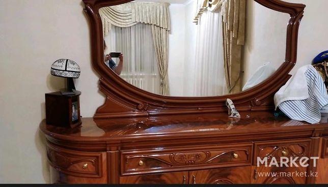 Гостиная мебель и трю