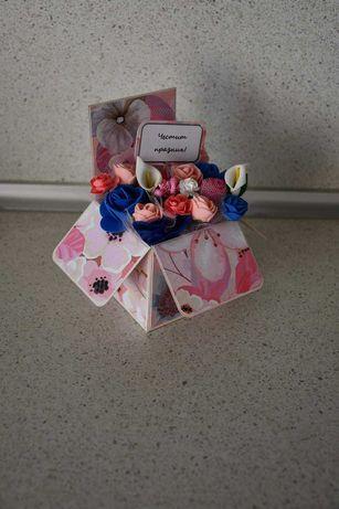 Картички кутийки за рожден ден, имен ден или друг повод