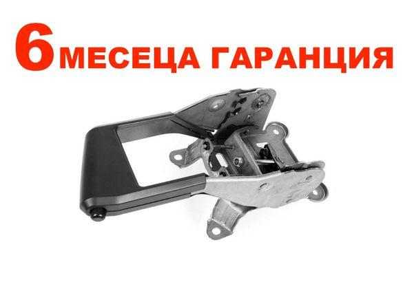 Дръжка за ръчна спирачка на Renault Megane 2 / Рено Меган 2