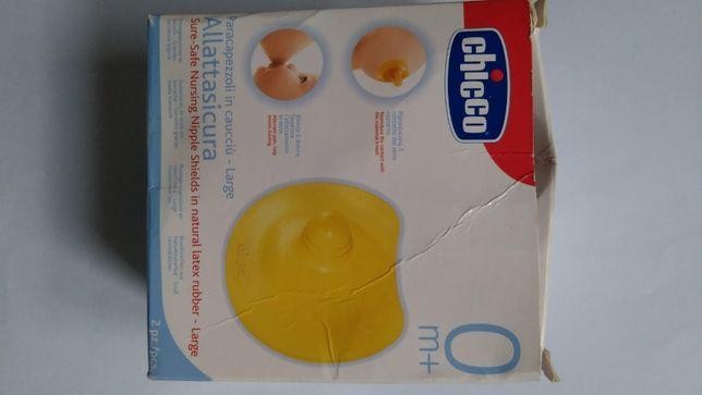 Protectii mamelon alaptare +0 luni, CHICO, Large - SIGILATE
