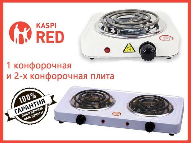 АКЦИЯ! Электрическая 1 и 2-х конфорочная плита HOT PLATE JX-2020B