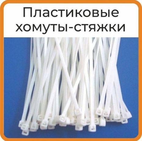 Хомуты пластиковые (стяжки)