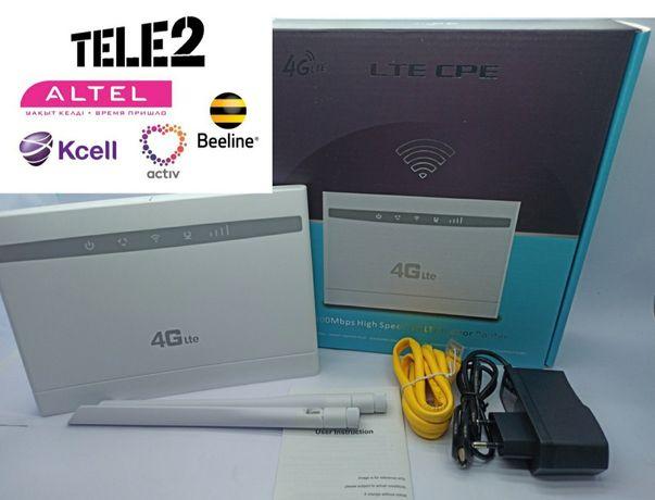 4G роутер (модем) LTE 300 Мбит/с CPE WIFI работает на любой сим карте