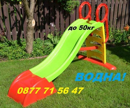 Детска пързалка 180см водна, до 50кг mochtoys, полша, детски пързалки