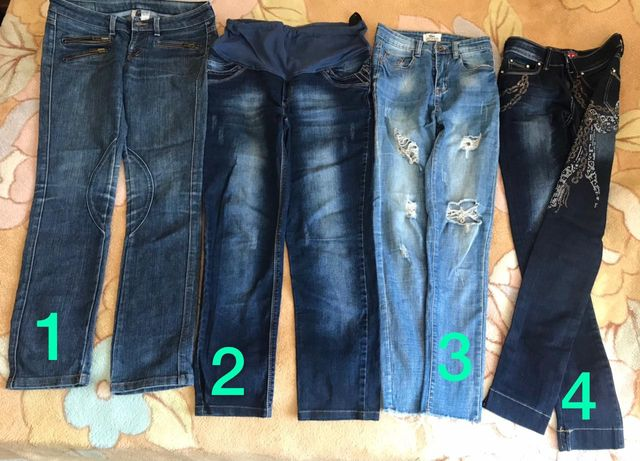 Женские/ детские джинсы