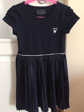 Детска официална рокля на Reserved