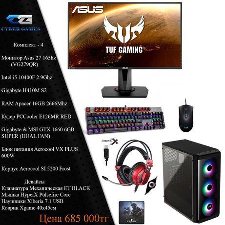 Для компьютерного клуба Монитор Asus 27 165гц i5 10400F GTX 1660 SUPER