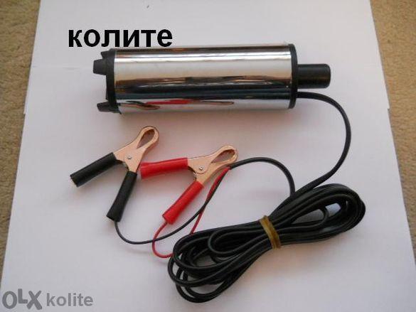 Потопяема електрическа помпа за гориво - 12/24V