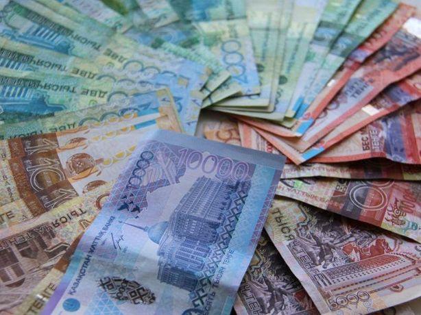 Деньги без вопросов