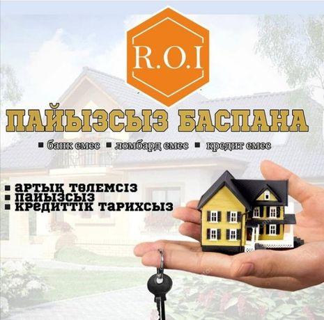 Недвижимость Квартира в рассрочку Дом