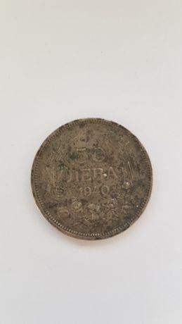 50 лева 1940