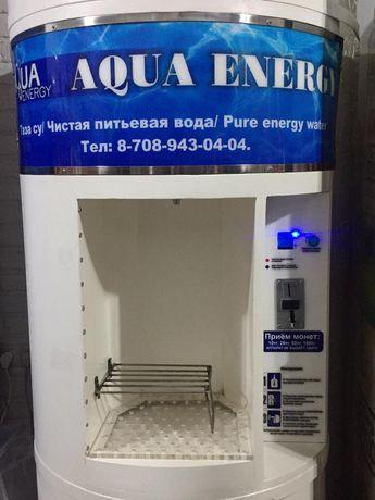 Автомат очистки питьевой воды