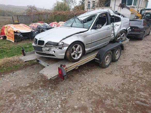 БМВ Е46 320и 170коня на части BMW E46 320i 170hp