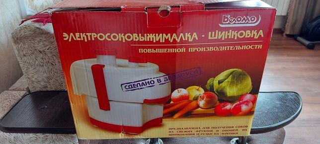Соковыжималка. Сделано в Белоруссии