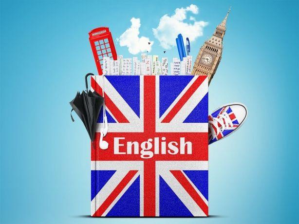 Репетитор английского языка, опытный