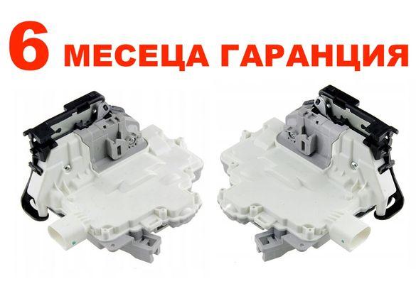 Брава (задна) за VW Passat B6 B7, Tiguan/Фолксваген и Audi Q7 4L/Ауди