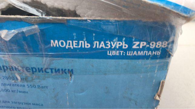 ZEPTER  zp-988 мясорубка