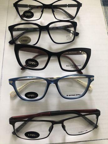 Rame ochelari vedere originali