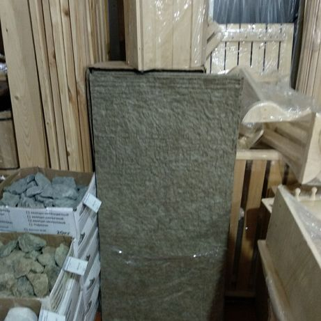 Базальтовый картон 2500