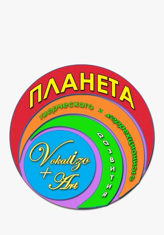 ВокалФортепианоИЗОдизайнОраторскоеАктёрскоеДефектологЛогоп